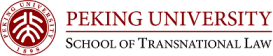 Peking University School of Transnational Law