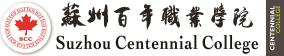 Suzhou Centennial College