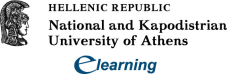 E-Learning University of Athens