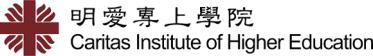 Caritas Institute of Higher Education