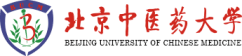 Beijing University of Chinese Medicine