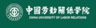 China University of Labor Relations