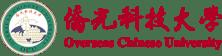 Overseas Chinese University