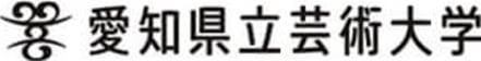 Aichi Prefectural University Of Fine Arts And Music