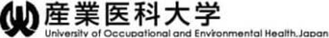 University Of Occupational And Environmental Health Japan