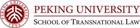 Peking University School of Transnational Law