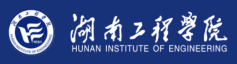 Hunan Institute of Engineering (HIE)