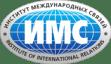 Institute of International Relations