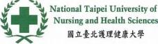 National Taipei University Of Nursing And Health Science