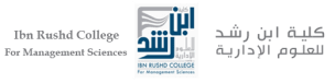 Ibn Rushd College For Management Sciences