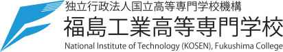 National Institute of Technology, Fukushima College