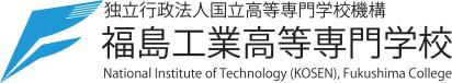 National Institute of Technology, Fukushima College