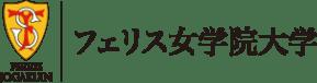 Ferris University - Japan