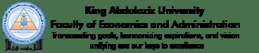 Facultad de Economía y Administración de la Universidad King Abdulaziz (KAU)
