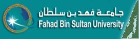 جامعة فهد بن سلطان FBSU