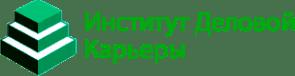 Institute of Business Careers (Institut Delavoj Kar'ery)