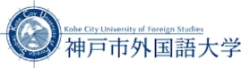 Kobe City University of Foreign Studies