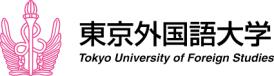 Universidade de Estudos Estrangeiros de Tóquio