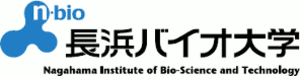 Nagahama Institute Of Bio-Science And Technology