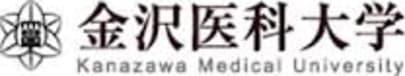 Kanazawa Medical University