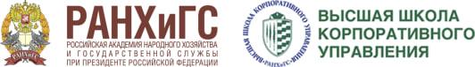 RANEPA - Graduate School Of Corporate Management (GSCM)