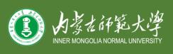 Inner Mongolia Normal University (IMNU)