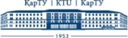 Karaganda State Technical University