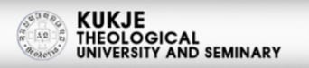 Kukje Theological University and Seminary