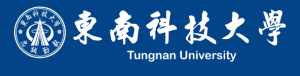 Tungnan University