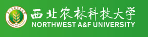 Northwest A&F University