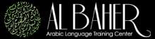 Al Baher Arabic Language Training Center