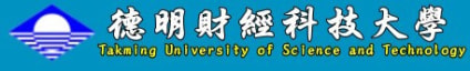 Takming University Of Science And Technology