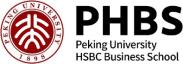 Peking University HSBC Business School (PHBS)