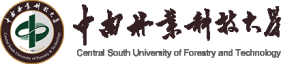 Central South University of Forestry & Technology