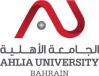 Ahlia University Bahrain