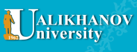 Ualikhanov University