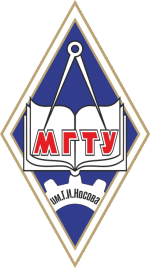Nosov Magnitogorsk State Technical University