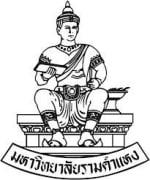 Ramkhamhaeng University Institute of International Studies
