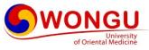 Wongu University