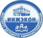 ENGECON - Saint-Petersburg State University of Engineering & Economics, Dubai Branch