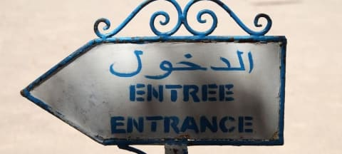 Morocco Takes Aim at Internationalization with Changes to Language Requirements