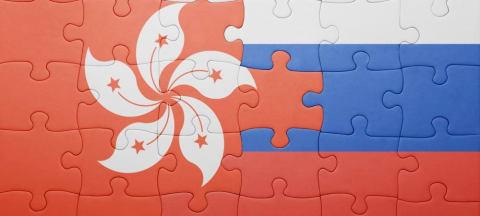 New Executive MBA Program to Debut for Eurasia