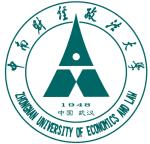 Zhongnan University of Economics and Law - MBA School