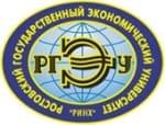Rostov State University of Economics