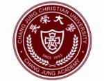 Chang Jung Christian University