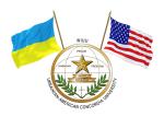 Ukrainian-American Concordia University