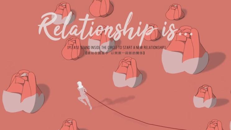 105792_CheungTseWai_Relationshipis_InteractiveInstallation.jpg