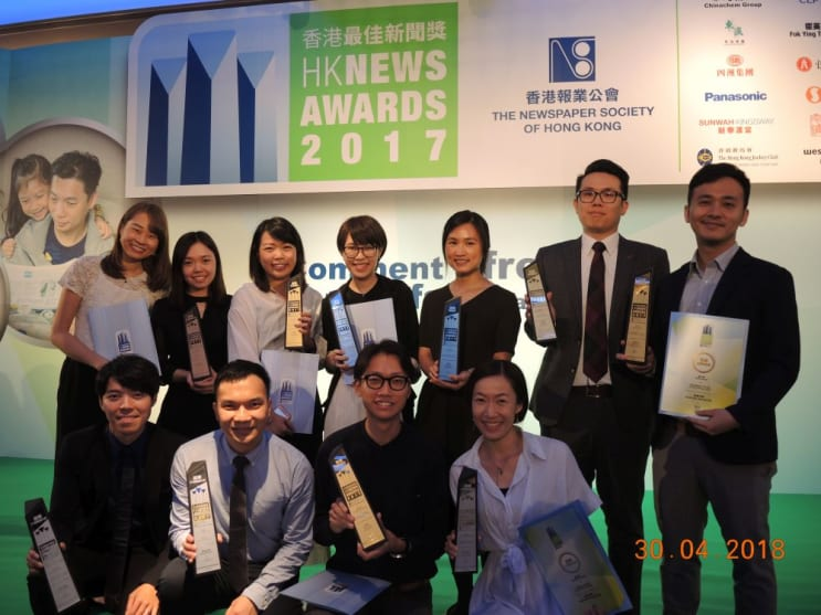 105814_J4HongKongNewsAwards201715.JPG