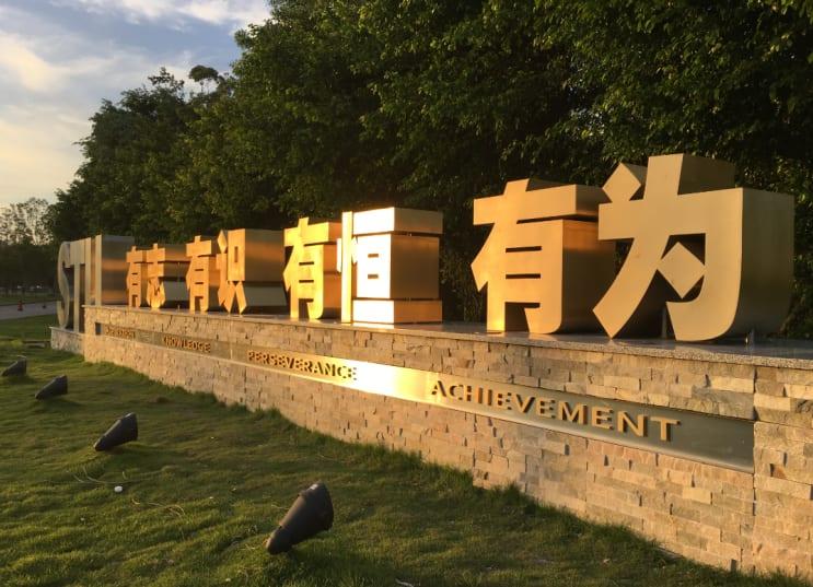 116575_Shantou5-1.png