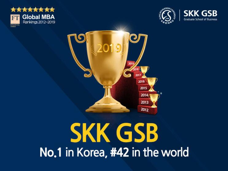 119300_SKK-GSB-main-site-image2.jpg